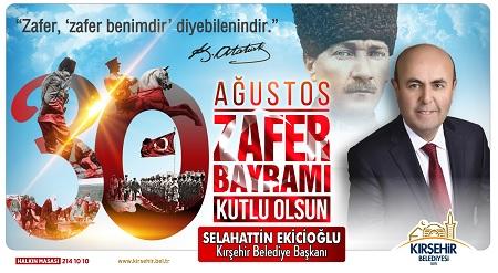Ekicioğlu'ndan 30 Ağustos Zafer Bayramı Mesajı